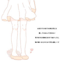 107 マイヘア新曲の画像(イラストパステル女の子動物恋に関連した画像)