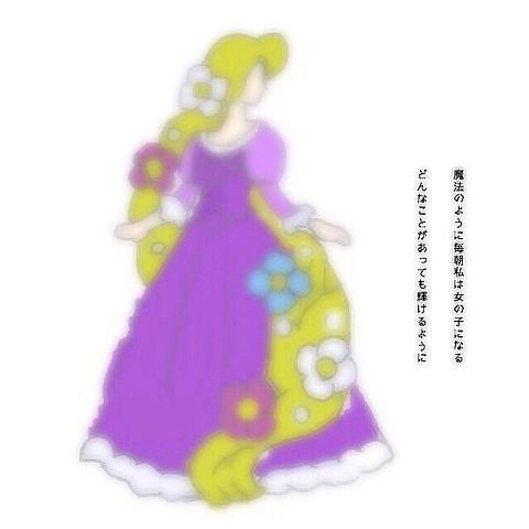 109 SHISHAMOの画像(プリ画像)