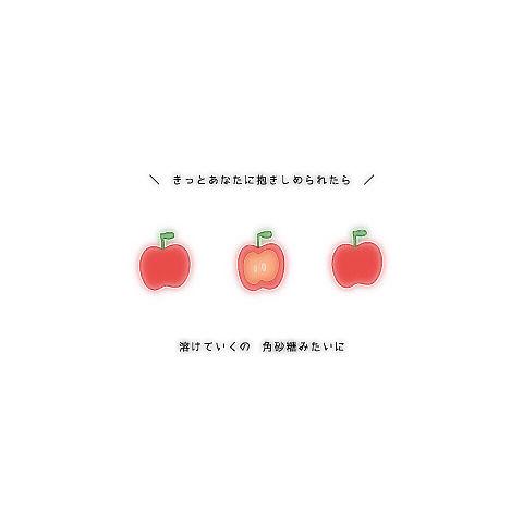 128 アップルティー🍎の画像(プリ画像)