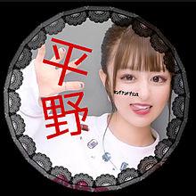 キンプリ平野担用アイコンの画像(高橋海斗に関連した画像)