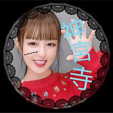 キンプリ神宮寺勇太担用アイコンの画像(高橋海斗に関連した画像)