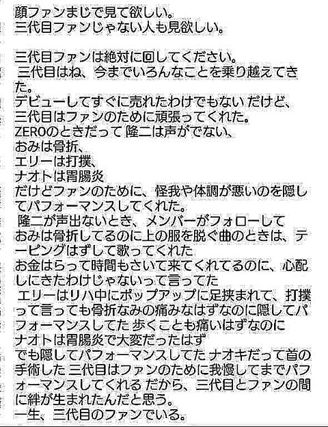 拡散希望!!の画像(プリ画像)