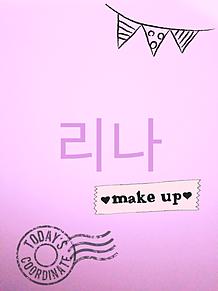 韓国語でりなです☺︎の画像(韓国語に関連した画像)