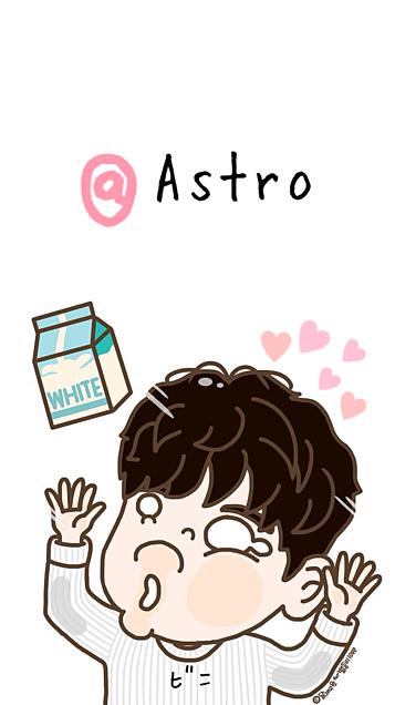 Astro ムンビンの画像(プリ画像)