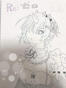 レムりんの画像(リゼロに関連した画像)