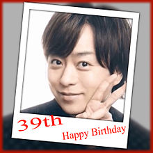 (`・З・´)お誕生日おめでとう(*´ω`*ノノ☆パチパチの画像(☆に関連した画像)