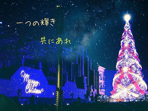 USJ クリスマスの画像(プリ画像)