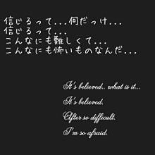 病みポエム日本語、英語版 プリ画像