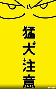 和おんの画像(プリ画像)