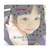 100万回のI love you:Rake プリ画像