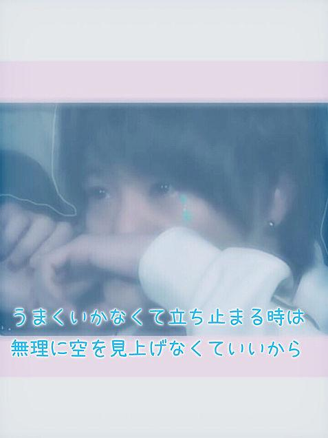 大ちゃん♡の画像(プリ画像)