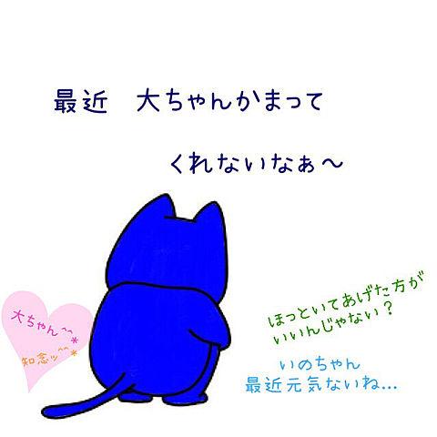 くまぬりえ^^*の画像(プリ画像)