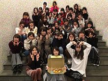 乃木坂46 2017年12月31日生駒里奈ブログ 集合の画像(乃木坂