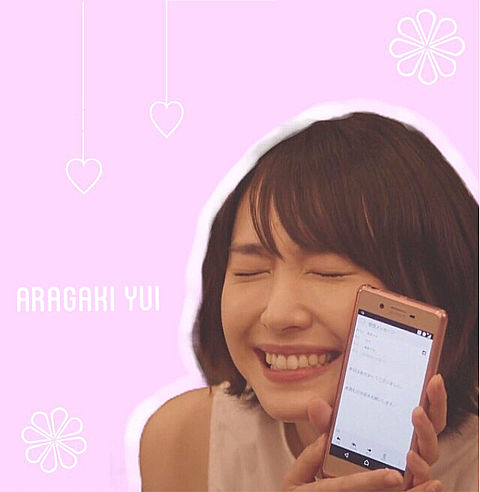 ガッキースマイル♡の画像(プリ画像)