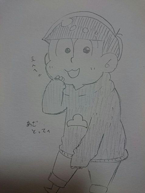 トド松投下!の画像(プリ画像)