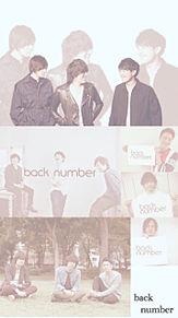 backnumberの画像(backnumberに関連した画像)