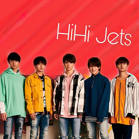 HiHi Jetsの画像(プリ画像)