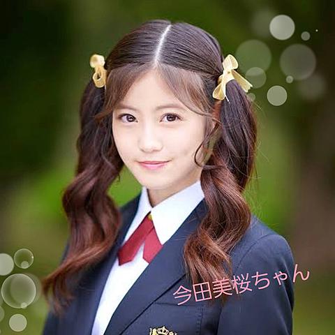 💗今田美桜ちゃん💗の画像 プリ画像