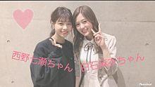 💗白石麻衣ちゃんと西野七瀬ちゃん💗 プリ画像