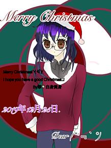 #クリスマスプレゼント企画の画像(よその子に関連した画像)