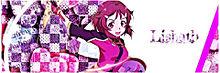 Twitter企画 SAO アイコンヘッダーの画像(ライトノベルに関連した画像)