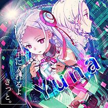 SAO オーディナル・スケールの画像(-オーディナル・スケール-に関連した画像)
