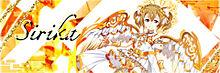 新ガチャ メモデフの画像(ソードアート オンラインに関連した画像)