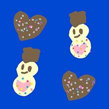 チョコレート画 バレンタインものの画像(#チョコレートに関連した画像)