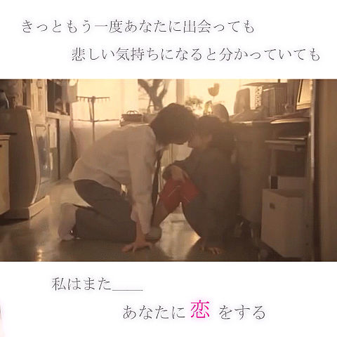 保存→いいねの画像(プリ画像)