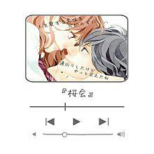 ゆず→桜会の画像(プリ画像)