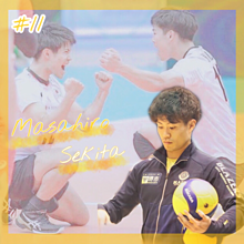 Volleyballの画像(VOLLEYBALLに関連した画像)