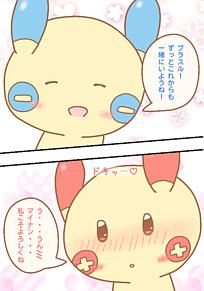漫画風のプラマイ💕 プリ画像
