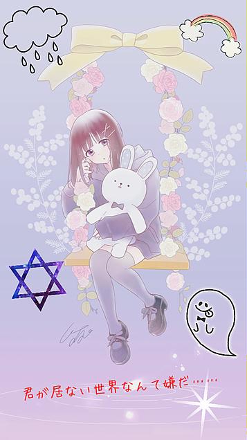 くるみちゃんの画像(プリ画像)