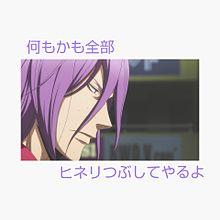 黒バスの画像(紫原に関連した画像)
