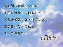 月 日 歌詞 9 3