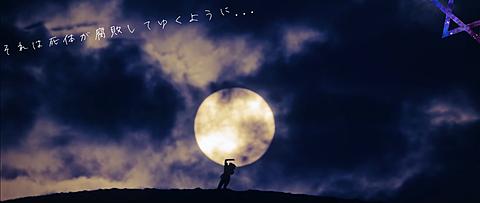 SEKAI NO OWARI 「星を眺める者」の画像(プリ画像)