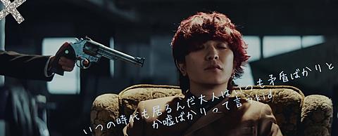 SEKAI NO OWARI 「愛のうた」の画像 プリ画像