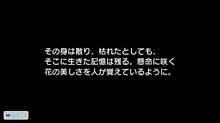 うたプリの画像(聖川真斗に関連した画像)