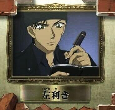 名探偵コナン 赤井秀一の画像(プリ画像)