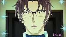 名探偵コナン 沖矢昴の画像(プリ画像)