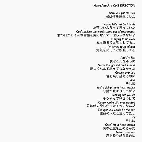 Heart Attack / one directionの画像(プリ画像)