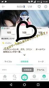 Thankyou♡の画像(Thankyouに関連した画像)