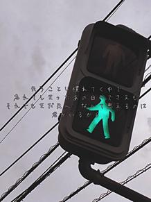 ボカロ〔幽霊東京〕より。の画像(ボカロ歌詞に関連した画像)