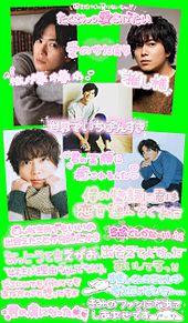 加藤シゲアキ ~リクエスト~の画像(#リクエストに関連した画像)