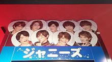 仙台パルコタワーレコード店で……の画像(プリ画像)