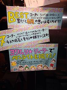 仙台パルコタワーレコード店で...②の画像(プリ画像)