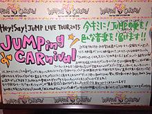 仙台パルコタワーレコード店で……③の画像(プリ画像)