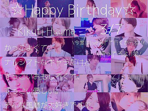 Happy Birthday☆の画像(プリ画像)