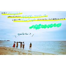 世界はあなたに笑いかけている 歌詞の画像7点 完全無料画像検索のプリ