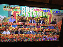 世界仰天ニュース 雨宮兄弟の画像(ザ!世界仰天ニュースに関連した画像)